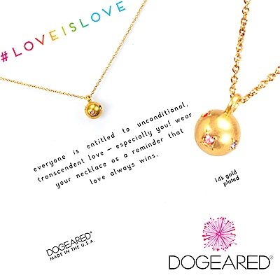 Dogeared love is love 彩虹水晶立體圓球項鍊 金色 愛最大 附原廠盒