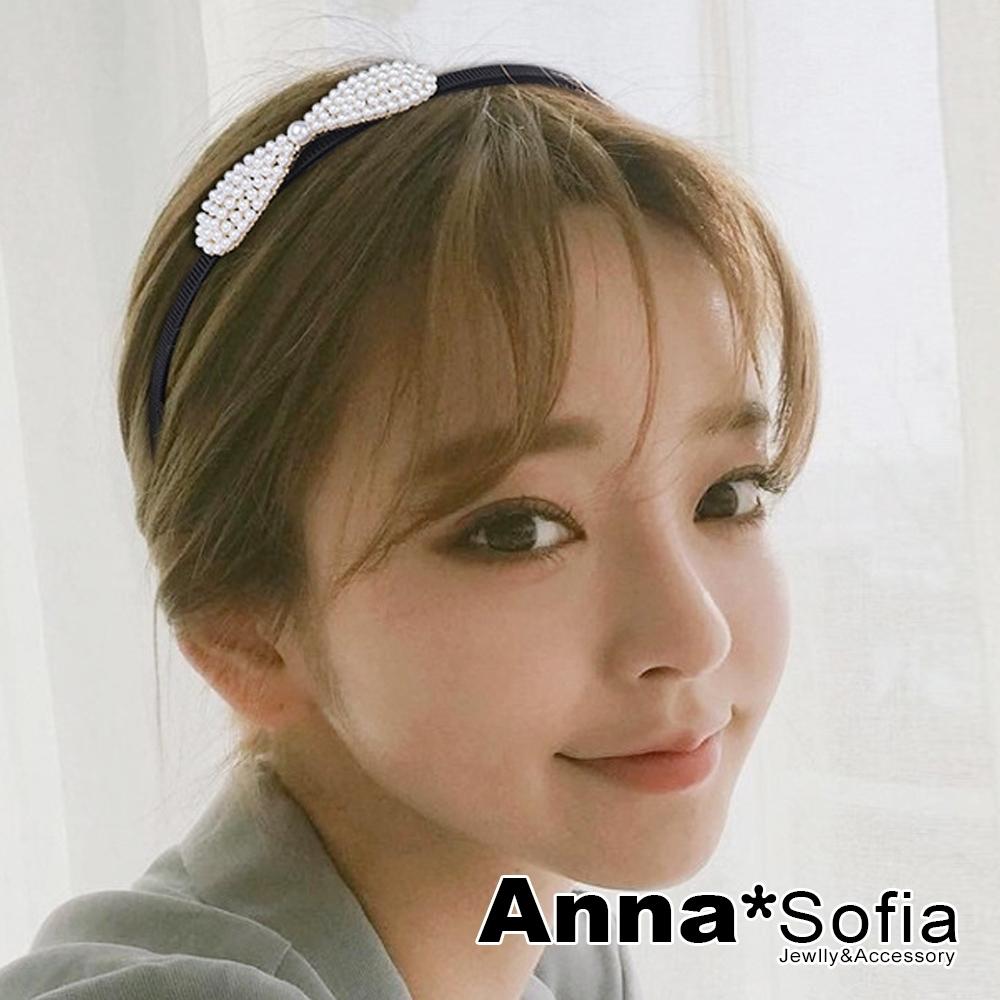 【2件7折】AnnaSofia 珠彩滿綴長巧結 韓式髮飾細髮箍