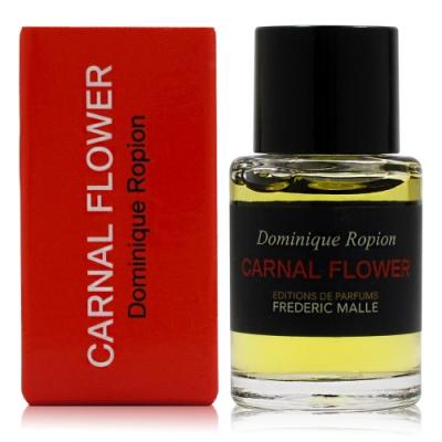 Frederic Malle Carnal Flower 欲望之花淡香精7ml