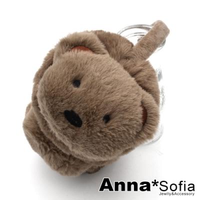 【滿688打75折】AnnaSofia 可愛Q熊 毛絨仿皮草保暖耳罩(駝系)