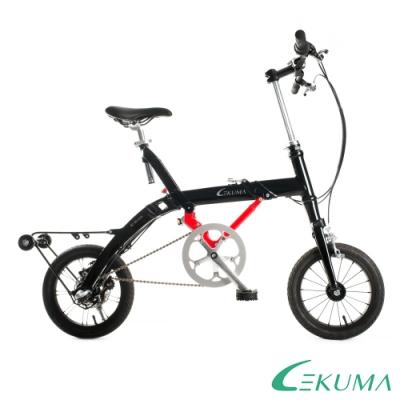 LEKUMA樂酷馬 RIDE PLUS 14吋內變<b>3</b>速鋁合金折疊自行車-三色