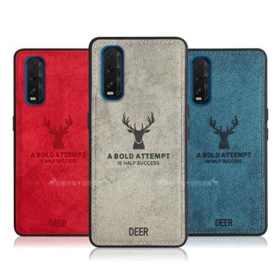 DEER OPPO Find X2 北歐復古風 鹿紋手機殼 保護殼 有吊飾孔