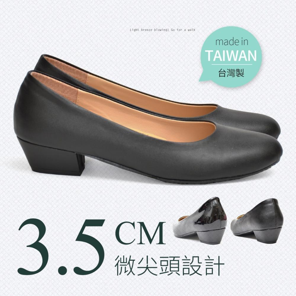 山打努SANDARU-MIT職場小黑鞋 微尖頭軟底低跟鞋