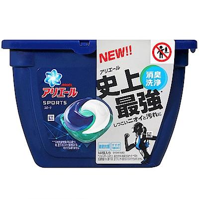 P&G  ariel 3D白金消臭抗菌洗衣果凍球(運動衣物用)(14顆)