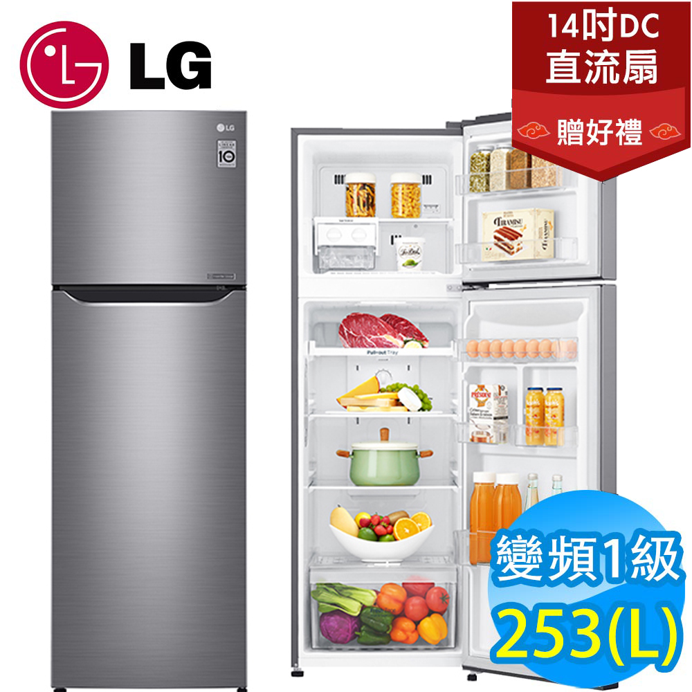 [館長推薦]LG樂金 253L 一級能效直驅變頻上下門冰箱(精緻銀)GN-L307SV