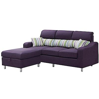 文創集 沙奇里亞麻布L型獨立筒沙發(三人座+椅凳+二色)-200x166x96cm免組