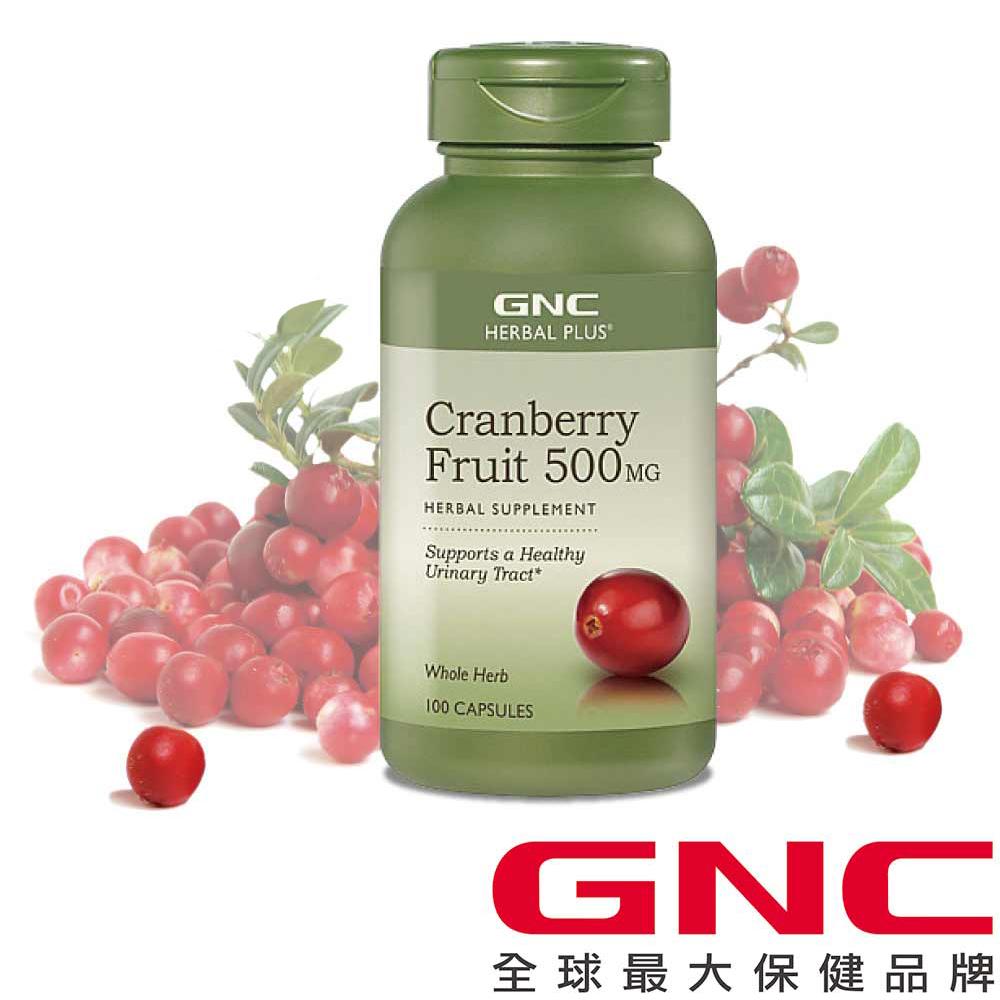 GNC健安喜 私密保養 蔓越莓膠囊食品 100顆/瓶