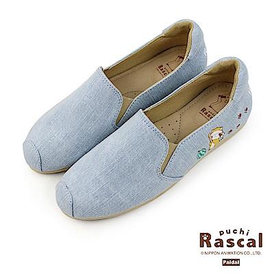 Paidal x Rascal小小浣熊休閒鞋樂福鞋懶人鞋-夏日西瓜