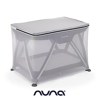 荷蘭nuna-Sena嬰兒床專屬蚊帳(灰色)
