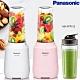 Panasonic 國際牌 400ml輕巧隨行果汁機 MX-XPT102 product thumbnail 1