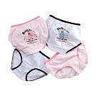 女童台灣製純棉三角內褲(4件組)  k51262 魔法Baby