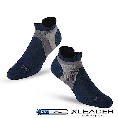 LEADER ST-02 X型繃帶加厚耐磨避震 機能除臭運動襪 男款 深藍灰