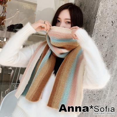 AnnaSofia 立體Q軟直紋條彩 厚織大披肩圍巾(粉米咖系)