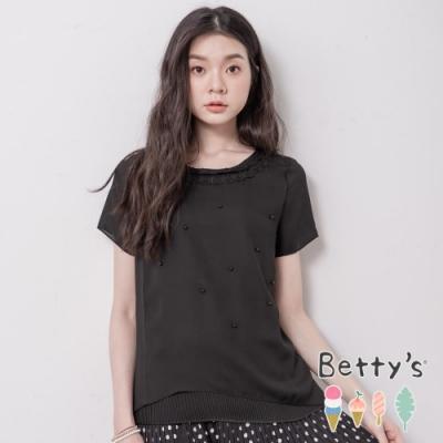 betty's貝蒂思 氣質雪紡縫珠微百褶上衣(黑色)