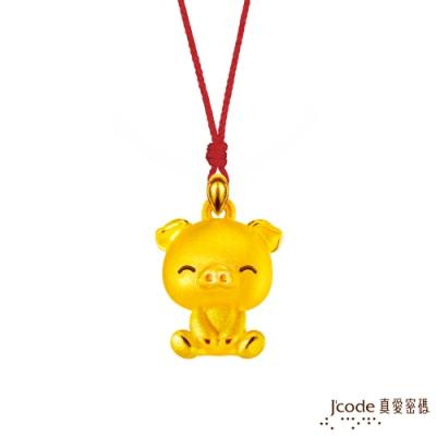 J code真愛密碼 真愛-萌萌小豬黃金墜子-立體硬金款 送項鍊