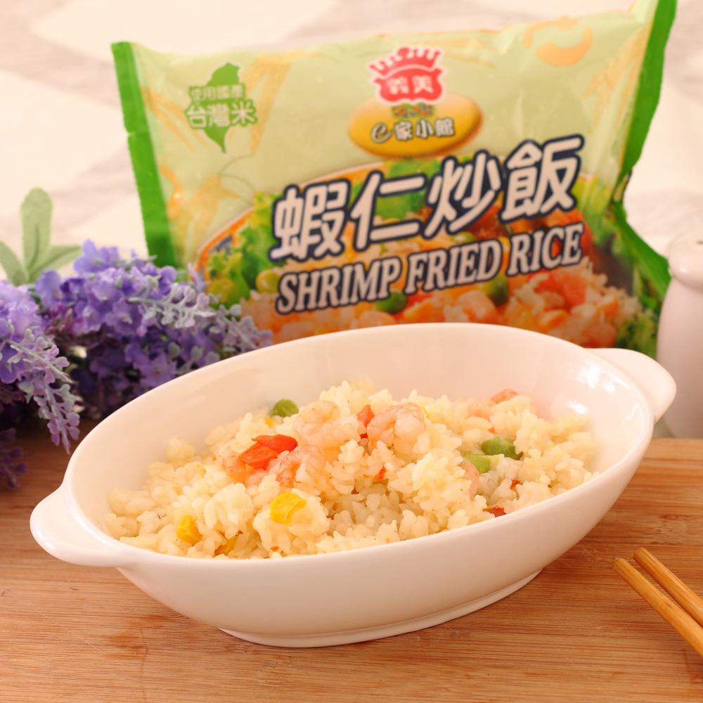 任-義美  蝦仁炒飯(270g/包)