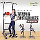 Concern康生 多功能單雙槓健身訓練器 CON-FE737 product thumbnail 1