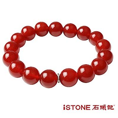 石頭記 紅瑪瑙手鍊-品牌經典-12mm