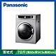 [館長推薦]Panasonic國際牌 7公斤 落地型 乾衣機 光耀灰 NH-70G-L product thumbnail 1