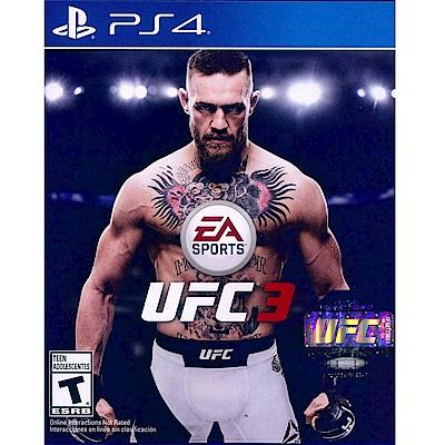UFC 終極格鬥王者 3 EA SPORTS UFC 3 -PS4 中英文美版