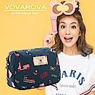 VOVAROVA x 莎莎-一日化妝包-金莎假期-環遊世界系列