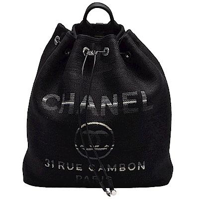 CHANEL Deauville經典雙C LOGO條紋帆布小牛皮飾邊銀鍊手提/後背包-黑灰