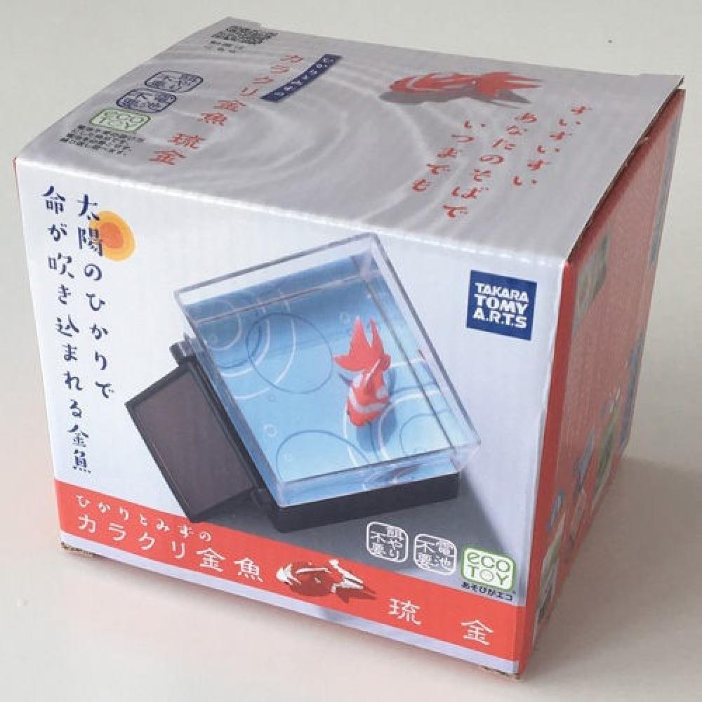 任選日本 ARTS 太陽能金魚 悠遊金魚樂 琉金TA52228 TAKARA TOMY