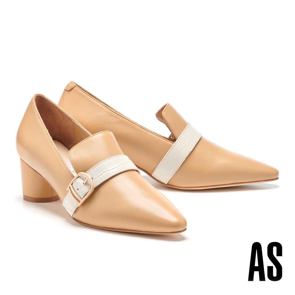 高跟鞋 AS 俐落金屬釦全真皮高跟鞋-米