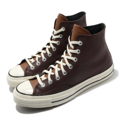 Converse 休閒鞋 All Star 高筒 穿搭 男女鞋 基本款 簡約 三星黑標 皮革 情侶款 棕 米白 169582C
