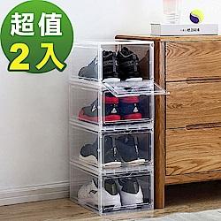 (2入組)雙磁吸耐重防破防塵防傾倒收納置物盒-側開款式 ANDYMAY2