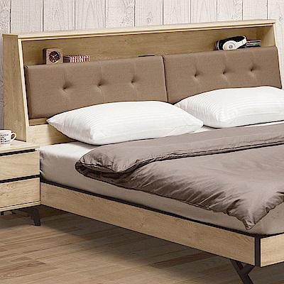 文創集 柏頓時尚5尺貓抓皮革雙人床頭箱(不含床底)-151.5x24x107cm免組