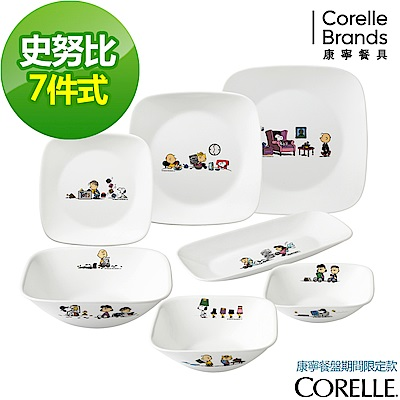 CORELLE康寧 SNOOPY經典珍藏7件式方形餐具組(703)