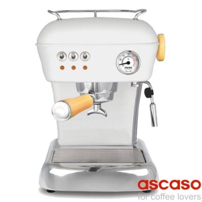 ascaso Dream 原木白 半自動咖啡機