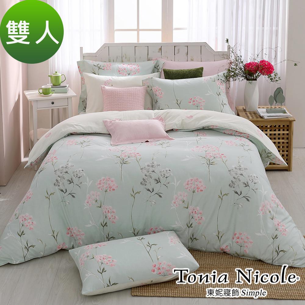 Tonia Nicole東妮寢飾 綠茵春芯100%精梳棉兩用被床包組(雙人)