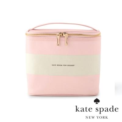 KATE SPADE 特色標語手提托特化妝包