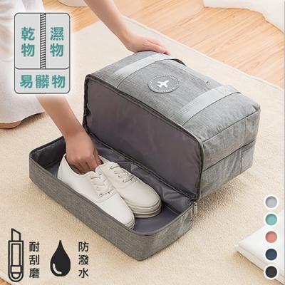 【時時樂】Reddot紅點生活 防潑水耐磨乾濕收納鞋包