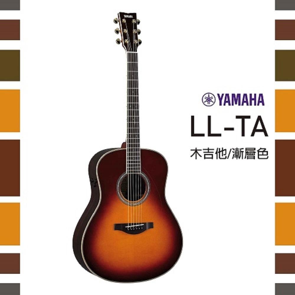 Yamaha LL-TA /木吉他/內建Reverb/ Chorus效果音/公司貨保固