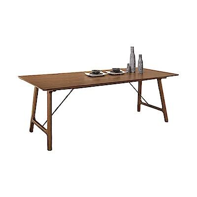 H&D 雷克斯6.6尺胡桃餐桌