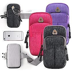 AISURE OPPO AX5/Nokia 5.1 Plus 自在慢活運動臂套