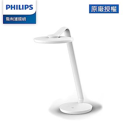 Philips 飛利浦 品伽 66102 LED護眼檯燈 (PD001)