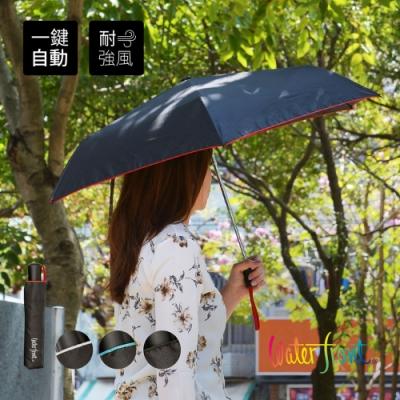 日本Waterfront 摩登酷黑晴雨兩用一鍵自動開收摺疊傘