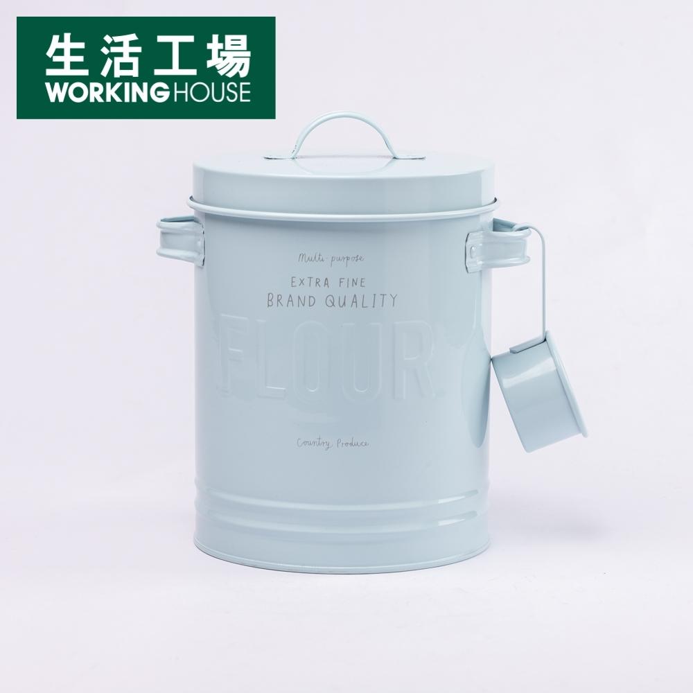 【年中慶滿2000折200-生活工場】小幫手萬用雙耳附匙儲物桶-藍