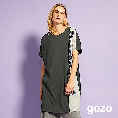 gozo Perfect完美拚色二穿長版上衣(深綠)