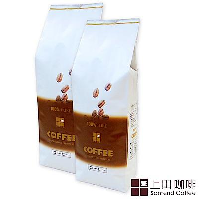 上田 藍山咖啡豆(兩磅/900g)