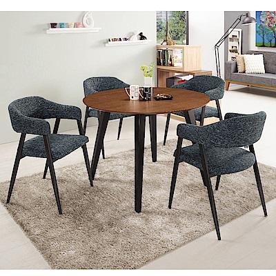MUNA 雷爾夫3.5尺圓桌(1桌4椅) 106.5X75cm