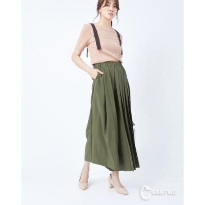 CANTWO變形壓摺寬口褲裙-二色-綠