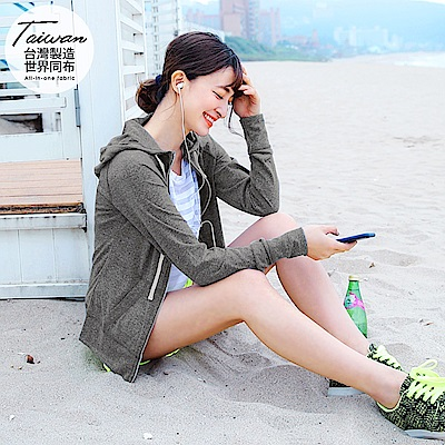 台灣品質.世界同布~花紗質感抽繩連帽外套.3色-OB大尺碼
