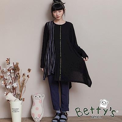 betty's貝蒂思 半鬆緊小開衩長褲(深藍)