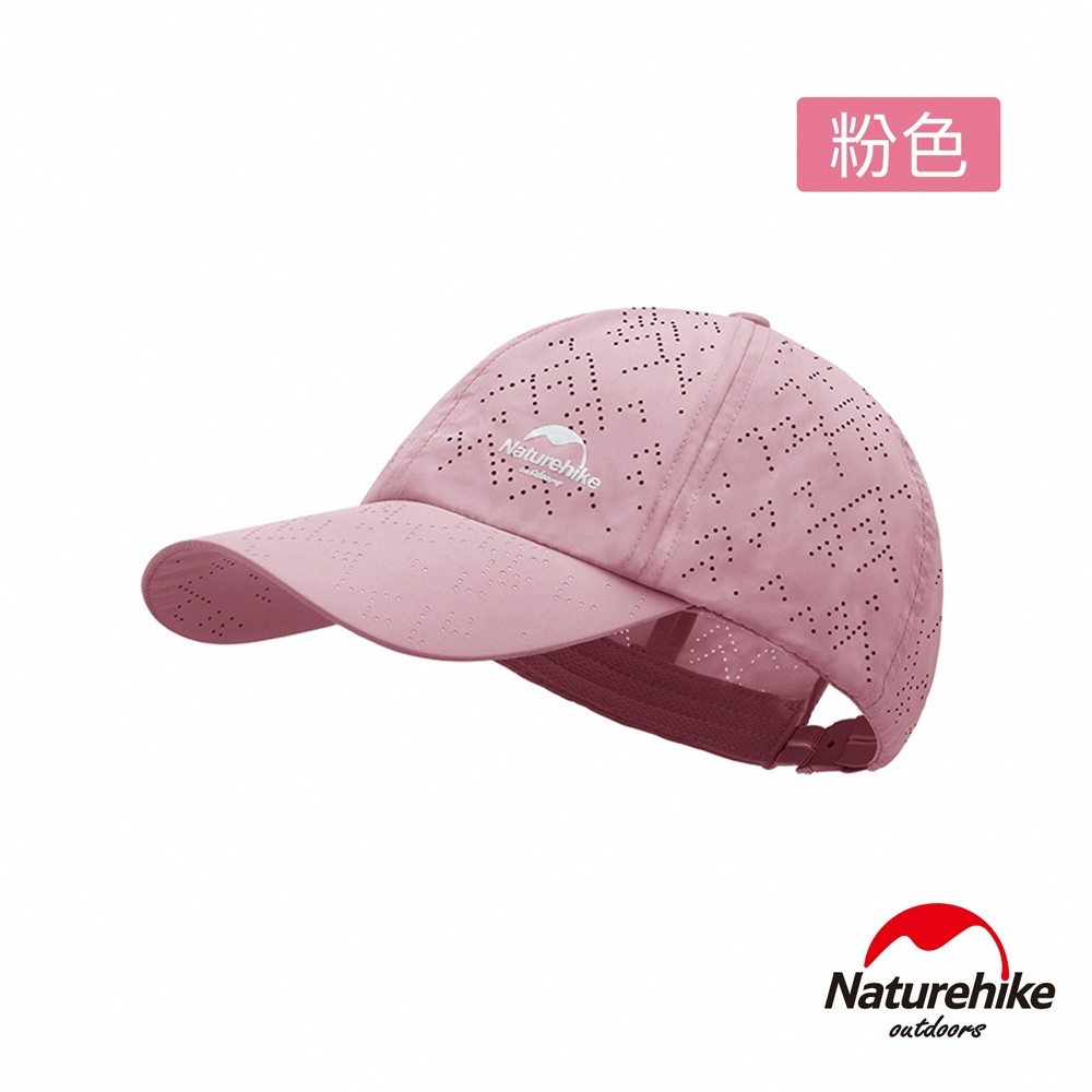 Naturehike 燒花基本款戶外透氣休閒防曬棒球帽 鴨舌帽 粉色-急