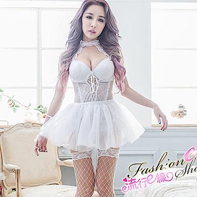 白色馬甲內衣 性感馬甲上衣 華麗馬甲吊襪帶含澎裙網襪 流行E線